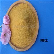 昔阳液体聚合硫酸铁-优质除菌剂