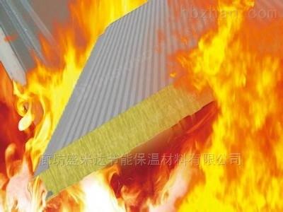 兰州机制岩棉复合板厂 专业水泥基复合岩棉