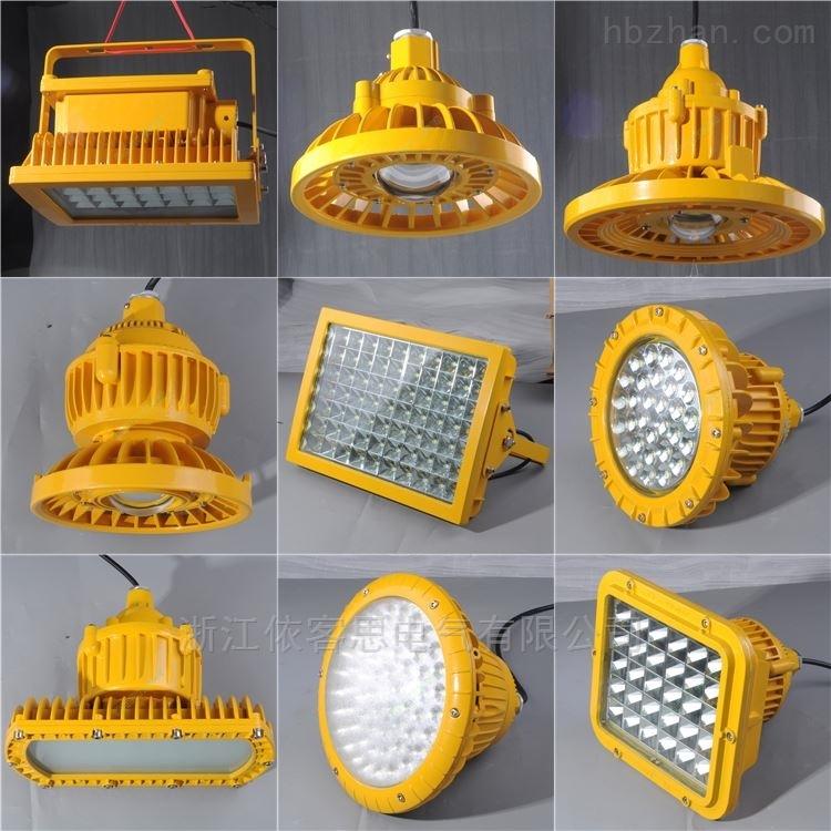 100W化工厂led防爆泛光灯护栏立杆式