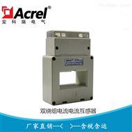 监控系统用双绕组电流互感器AKH-0.66/S