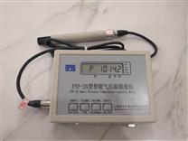 FYP-2A型智能氣壓溫濕度儀生產廠家