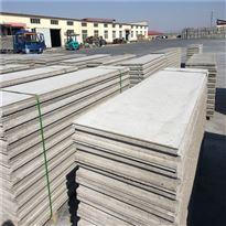 2440*610mm新型轻质隔墙板出厂价格
