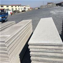 2440*610mm轻质隔墙板每平米出厂价格