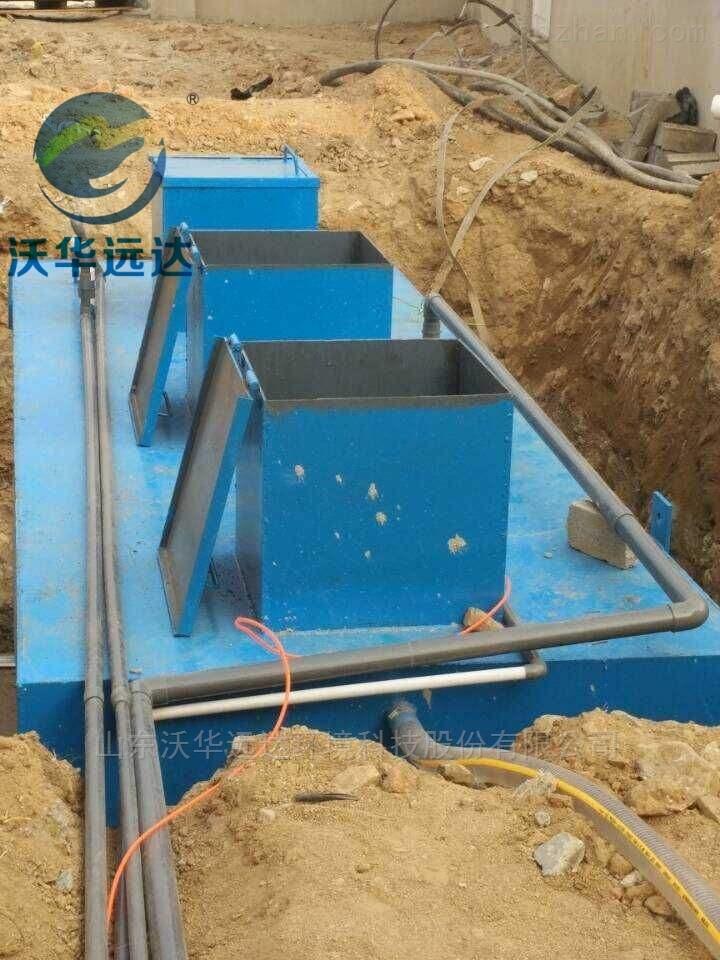 济南卫生院污水处理设备