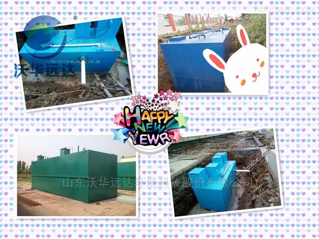 济南宠物医院污水处理设备