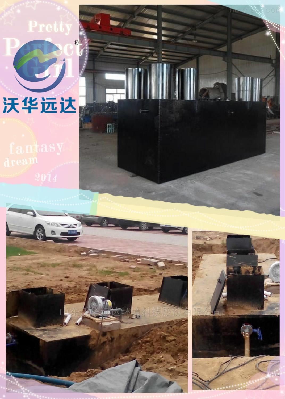 新建整形医院污水处理设备