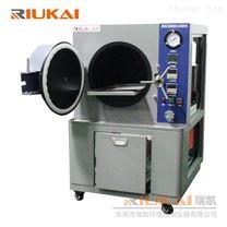 Riukai/瑞凱 PCT高壓加速老化試驗箱