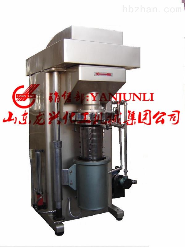20L.30L超细棒销式砂磨机厂家销售 卧式研磨砂 磨机