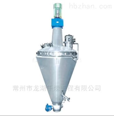 DZLG系列单锥螺带真空干燥机