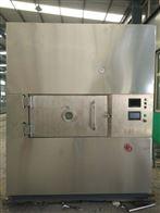 KL26s微波真空干燥设备 中药材低温烘干设备