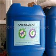 郑州RO膜水处理药剂 电厂阻垢剂