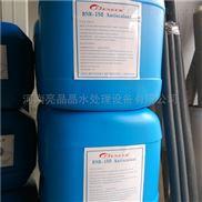 贝尼尔阻垢剂 水处理药剂厂家