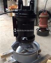 QJB型潜水搅拌机厂家