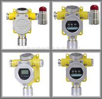固定式氫氣泄漏報警器可燃氣體濃度報警裝置