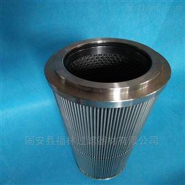 齐全LY-10/10W-40汽轮机润滑油滤芯
