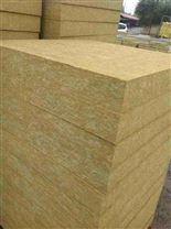 防火岩棉保溫板製品