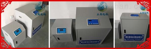 哈密口腔医院污水处理设备型号