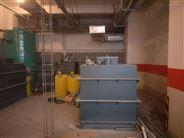 实验室废水处理系统设计