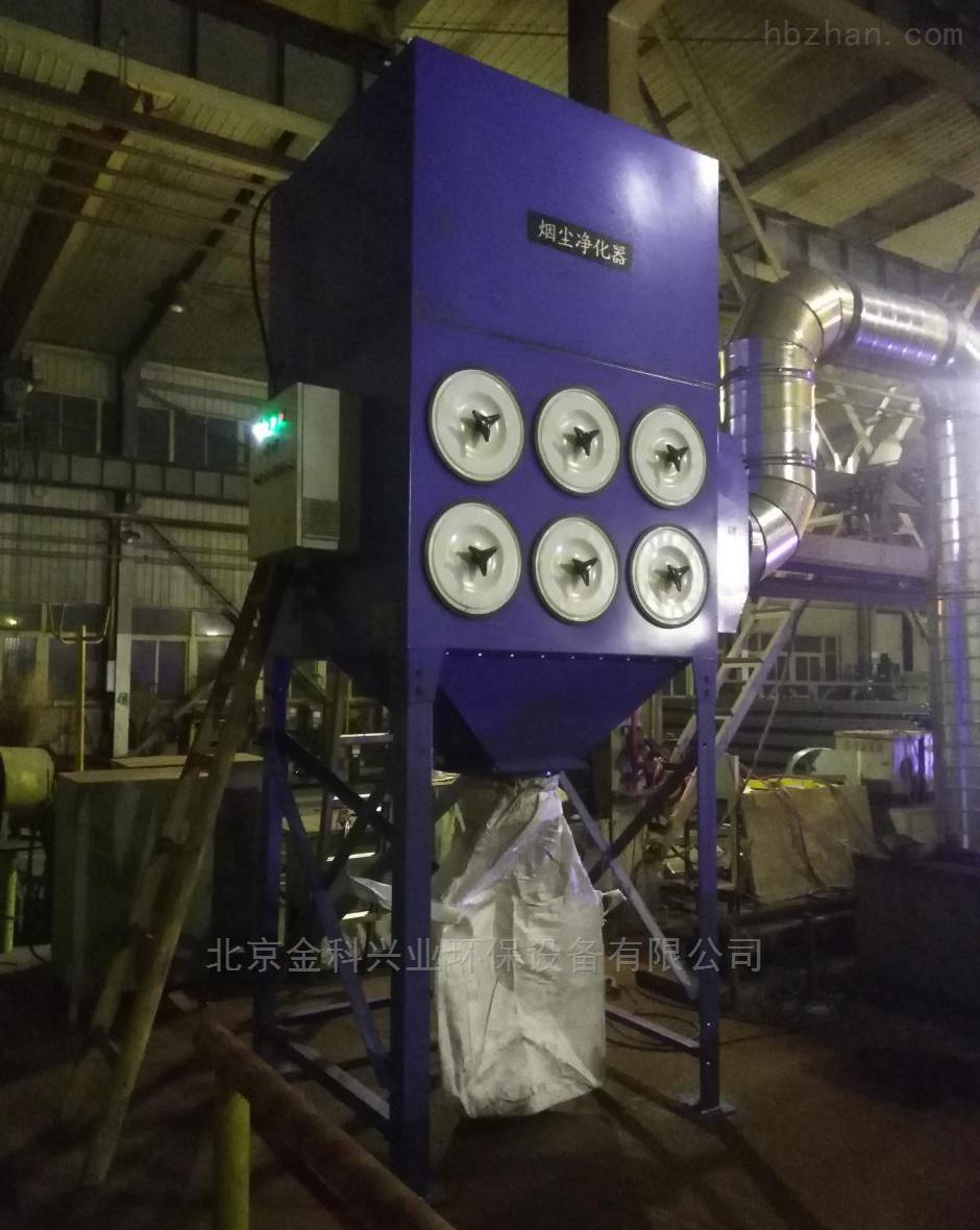 金科環保 濾筒式除塵器