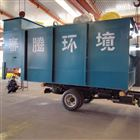 电镀污水处理设备厂家直销
