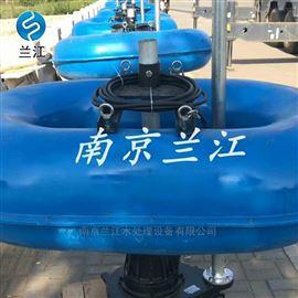 南京兰江玻璃钢曝气机潜水式安装布置及图片