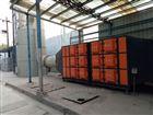 JK-E铸造工业油雾烟尘净化治理系统