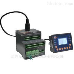 智能电动机综合保护器(485通讯+报警)