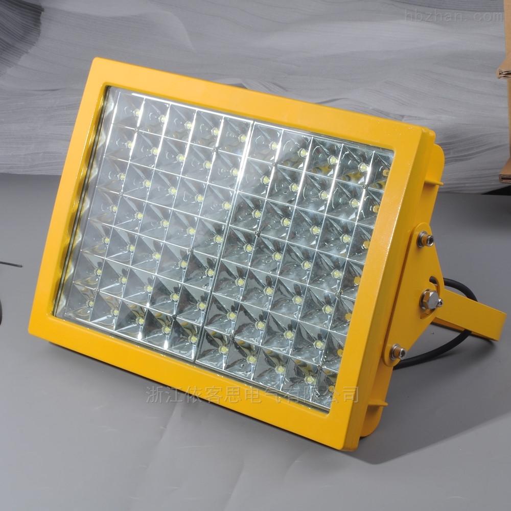 加气站led防爆灯投光灯泛光灯50w100w