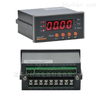 低压一体式电动机保护器
