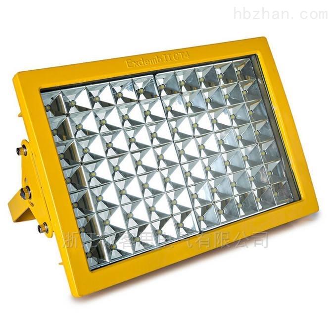 方形LED防爆灯免维护led防爆泛光灯120w