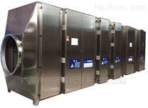 UV高效光解废气净化器,VOCs净化设备