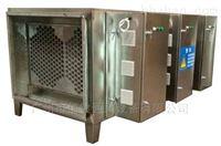 BD等離子廢氣裝置,光氧催化凈化器
