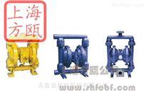 QBY-80QBY-80型气动浓浆泵