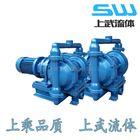 DBY-20型耐腐蝕不鏽鋼電動隔膜泵