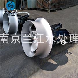 成都潜水搅拌机320/960-4.0/C/S