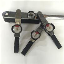指针型表盘扭力扳手表盘式扭矩扳手全国供应