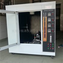 廣東UL94塑料垂直水平燃燒試驗機