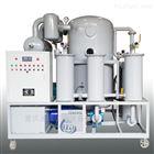 大流量变压器油绝缘油高效真空滤油机
