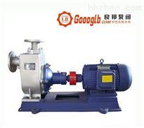 80ZWP25-40永嘉良邦80ZWP25-40型不锈钢自吸式排污泵