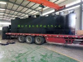 ZT-15广西省来宾市污水处理一体化设备
