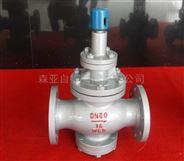 铸钢减压阀Y43H