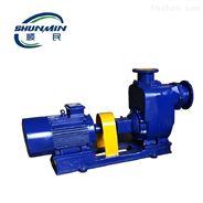 不銹鋼防爆自吸排污泵100ZW100-15