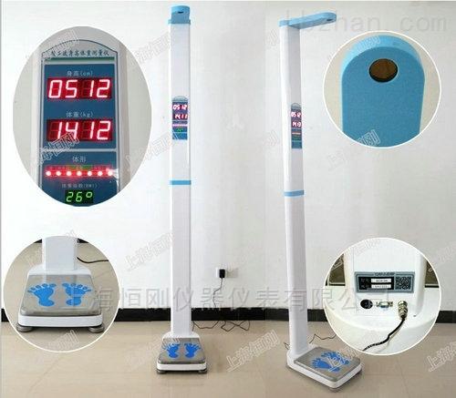 医用身高体重测量仪 超声波体重仪
