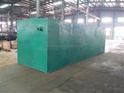 200吨生活污水处理一体化设备