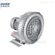 超聲波清洗機專用高壓風機