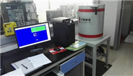 FoodSafety食品伽馬放射性高純鍺測量系統