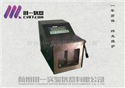 加熱滅菌型無菌均質器CY-10拍打式均質機