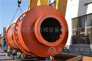 专业大型煤泥烘干机 转筒式沙子干燥机厂家