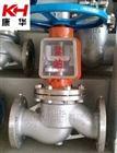 JY41W16P/25P禁油氧气截止阀