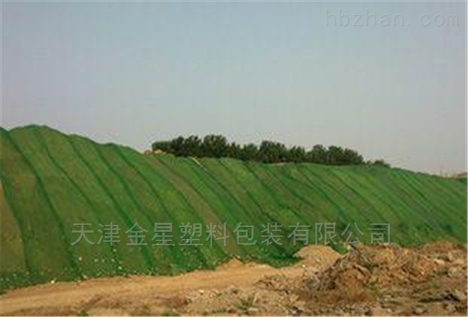 改善环境用盖土网作用介绍